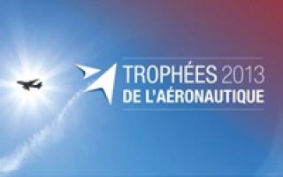 Awards 2013 Aerospace
